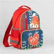 (1016910) Рюкзак школьный, отдел на молнии, 4 наружных кармана, светоотражающий, цвет красный 3390862