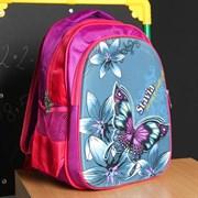 (1016911) Рюкзак школьный, отдел на молнии, наружный карман, 2 боковые сетки, усиленная спинка, цвет розовый 2826165