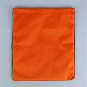 (1016925) Сумка для сменной обуви 420×340 мм, оранжевая 1824592