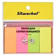 (1016635) Закладки самокл. бумажные Silwerhof 682006 50x23мм 4цв.в упак. 50лист