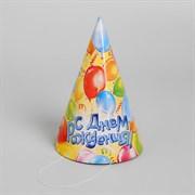 """(1018746) Колпак бумажный """"С Днем Рождения""""шары, 16 см 2317705"""