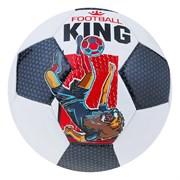(1018463) Мяч футбольный ONLITOP р.5, 32 панели, 2 подслоя, маш.сшивка, 260 гр