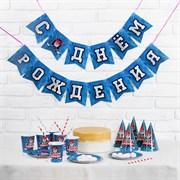 """(1018758) Набор бумажной посуды """"С днём рождения Хоккей"""", 6 тарелок, 6 стаканов, 6 колпаков, 1 гирл. 3877352"""