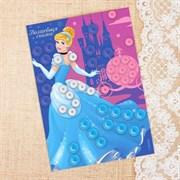 """(1019393) Аппликация пуговками """"Волшебная сказка"""" Принцессы: Золушка + клейкая лента 2695009"""