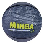 (1019497) Мяч баскетбольный MINSA р.7, 500 гр, PVC, камера бутил   3998952
