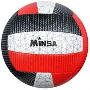 (1019500) Мяч волейбольный MINSA р.5, 260 гр, 2 подслоя, 18 панелей, PVC, камера бутил   4166910