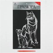 """(1019152) Гравюра """"Волки"""" с металлическим эффектом серебра А4   4063541"""