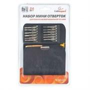 (1016486) Отвертка с набором бит Cablexpert TK-SD-221 (25 предметов)