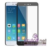 (1012598) Стекло защитное Krutoff Group 0.26mm для Xiaomi Redmi Note 4X