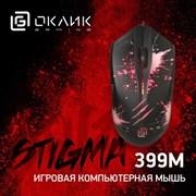 (1019622) Мышь Oklick 399M STIGMA черный оптическая (1000dpi) USB (3but)