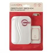 (1017049) Беспроводной дверной звонок LuazON LZDV-31, Премиум,  белый с розовой вставкой   2862998