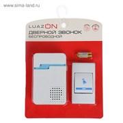 (1017047) Беспроводной дверной звонок LuazON LZDV-27,  база от 2 АА, 1 кнопка от LR23A    2862994