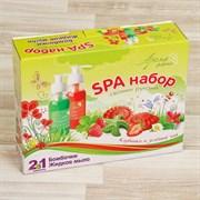 """(1017292) Бомбочки для ванн и жидкое мыло своими руками """"Клубника и зелёный чай"""""""