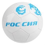 """(1020745) Мяч футбольный ONLITOP """"РОССИЯ"""" р.5, 260 гр, 32 панели, 2 подслоя, машин.сшивка 1890612"""