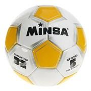 (1020747) Мяч футбольный MINSA CLASSIC р5, 32 панели,PVC, 3 под слоя, машин сшивка 320гр 240373