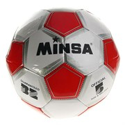 (1020748) Мяч футбольный MINSA CLASSIC р5, 32 панели,PVC, 3 под слоя, машин сшивка 320гр 240374