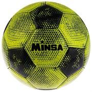 (1020766) Мяч футзальный MINSA  р.4, 260 гр, 32 панели, PVC, камера бутил   4166925