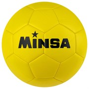 (1020776) Мяч футбольный MINSA, размер 5, вес 350 гр, 32 панели, 3 х слойный, цвет желтый   4481930