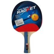 (1020792) Ракетка для настольного тенниса 2 звезды + чехол 5109107