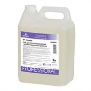 (1020356) Антисептик Prosept Professional 5л гель для рук (P1 10005)