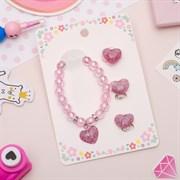 (1020964) Набор детский 3 предм: клипсы, браслет, кольцо, сердечки, цвет светло-розовый   3723696