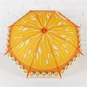 (1021230) Зонт дет п/авт R39 8спиц ПВХ со свист Апельсин оранж 1208669