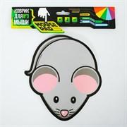 (1021897) коврик для мышки пластик Мышь 19,7*18,2 см 635941