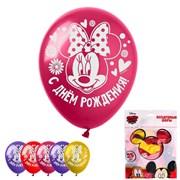 """(1022857) Воздушные шары """"С праздником"""" Минни Маус (набор 5 шт) 12 дюйм 1175586"""