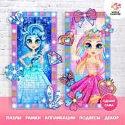(1023374) ШКОЛА ТАЛАНТОВ Набор для творчества Дизайн студия Милые принцессы SL-03983   4908867