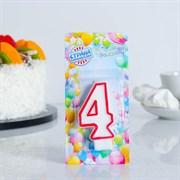 """(1023761) Свеча для торта цифра """"4"""" ободок цветной, МИКС 403514"""