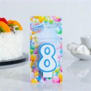 """(1023765) Свеча для торта цифра """"8"""" ободок цветной, МИКС 403518"""