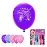 """(1025069) Воздушные шары """"С Днем Рождения"""" Феи (набор 5 шт) 12 дюйм 1519063"""