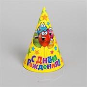 """(1025075) Колпак бумажный """"С Днем Рождения"""" шарики и звезды 2302942"""
