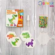 """(1024423) Аквамозаика для детей """"Динозавры""""   2933733"""
