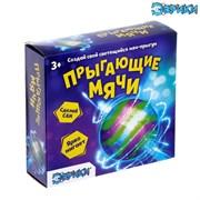 """(1022155) ЭВРИКИ """"Прыгающие шары"""" , 1 форма, 3 цвета, светящийся элемент, SL-02085  3898977"""