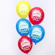 """(1025136) Воздушные шары """"С Днем Рождения"""", Тачки, (набор 5 шт) 5097852"""