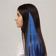 (1026147) Локон накладной искусственный 50(±5)см волос прямой матт 5гр на заколке синий QF   5403357