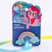 """(1026162) Прядь для волос """"Радуга"""", My Little Pony   6259423"""