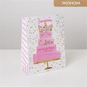 (1026170) Пакет ламинированный Happy Birthday, MS 18 х 23 х 8 см    6582700