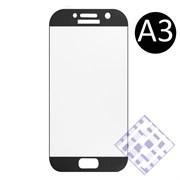(1010058) Стекло защитное 3D Krutoff Group для Samsung Galaxy A3 2017 (SM-A320F) black