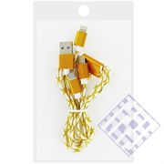 (1009349) USB кабель 3в1 (iPhone 5 / micro USB / Type-C) 0.9м, золотой, техупаковка