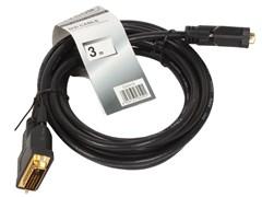 (1009402) Кабель TV-COM DVI-D Dual link 25M/25M, экран, феррит.кольца, 3м  (CG441D-3M) [6926123462591]