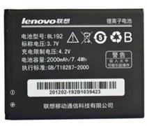 (1009452) АКБ NT для Lenovo BL192 для А750