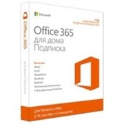 (1008845) Офисное приложение Microsoft Office 365 Home Rus BOX (6GQ-00738)