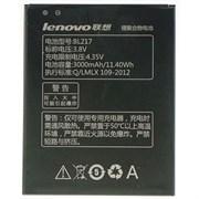 (1007991) АКБ NT для Lenovo BL217 для S930