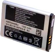 (1007998) АКБ NT для Samsung AB553446BU для C5212
