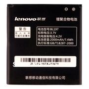 (1007986) АКБ NT для Lenovo BL197 для S720/S750