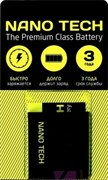 (1008205) АКБ Nano Tech для Sony BA-750 1500mAh