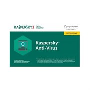(1008524) ПО Kaspersky Anti-Virus Russian 2-Desktop 1 year Renewal Card (12мес) (KL1171ROBFR)