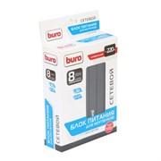(3331152) Блок питания Buro BUM-1129М120 ручной 120W 12V-24V 11-connectors 1xUSB 1A от бытовой электросети